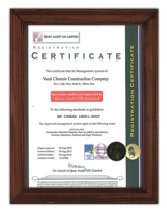 مدیریت ایمنی و بهداشت حرفه ای OHSAS 18001
