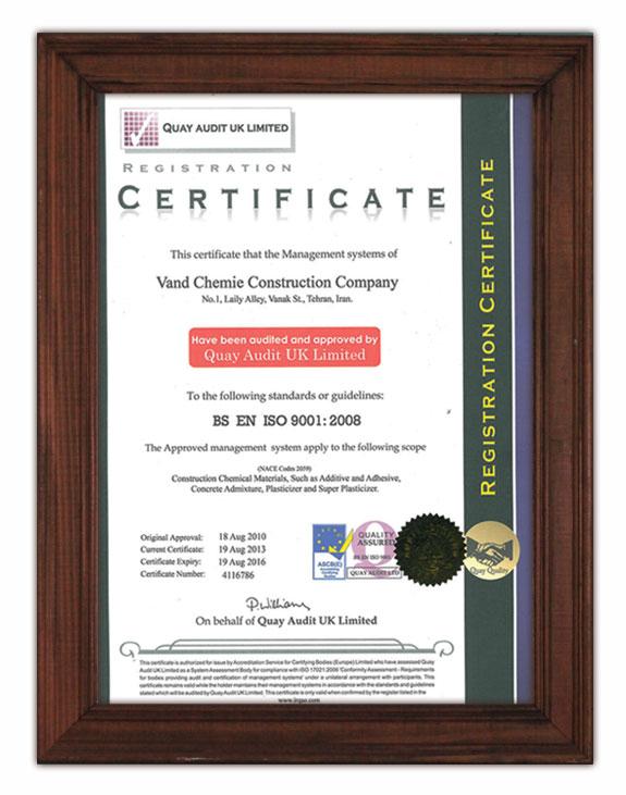 مدیریت کیفیت ISO 9001